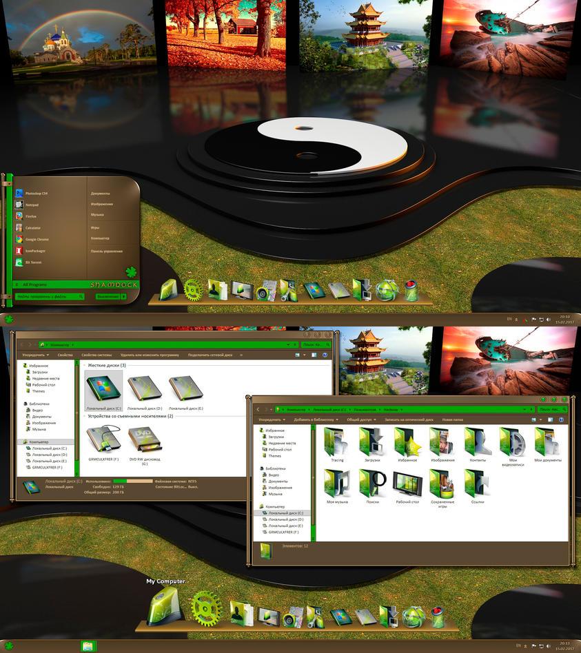 Desktop by Nachway