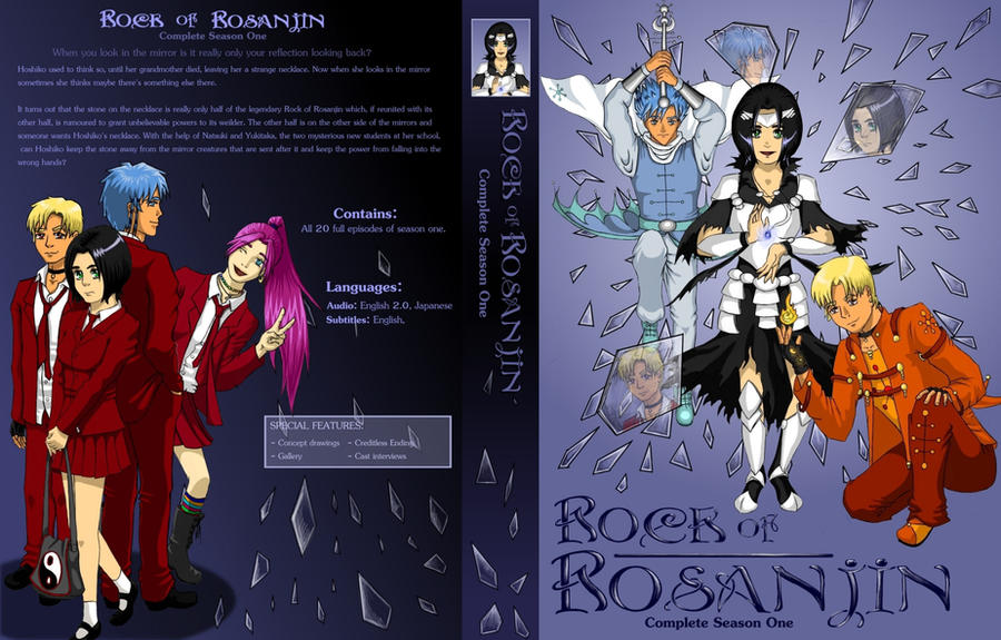Rock of Rosanjin by definewisdom