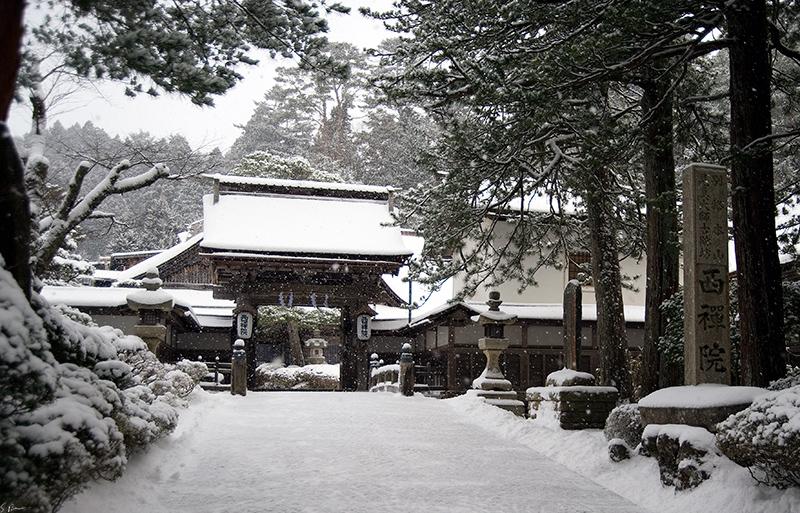Gate by heeeeman