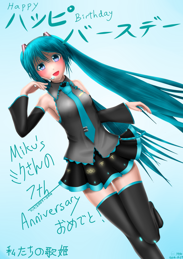 Miku 7th Anniversary (2014) by OkazakiTomoya97