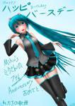 Miku 7th Anniversary (2014)