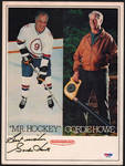 1970s Gordie Howe Advertising Poster for Paramount