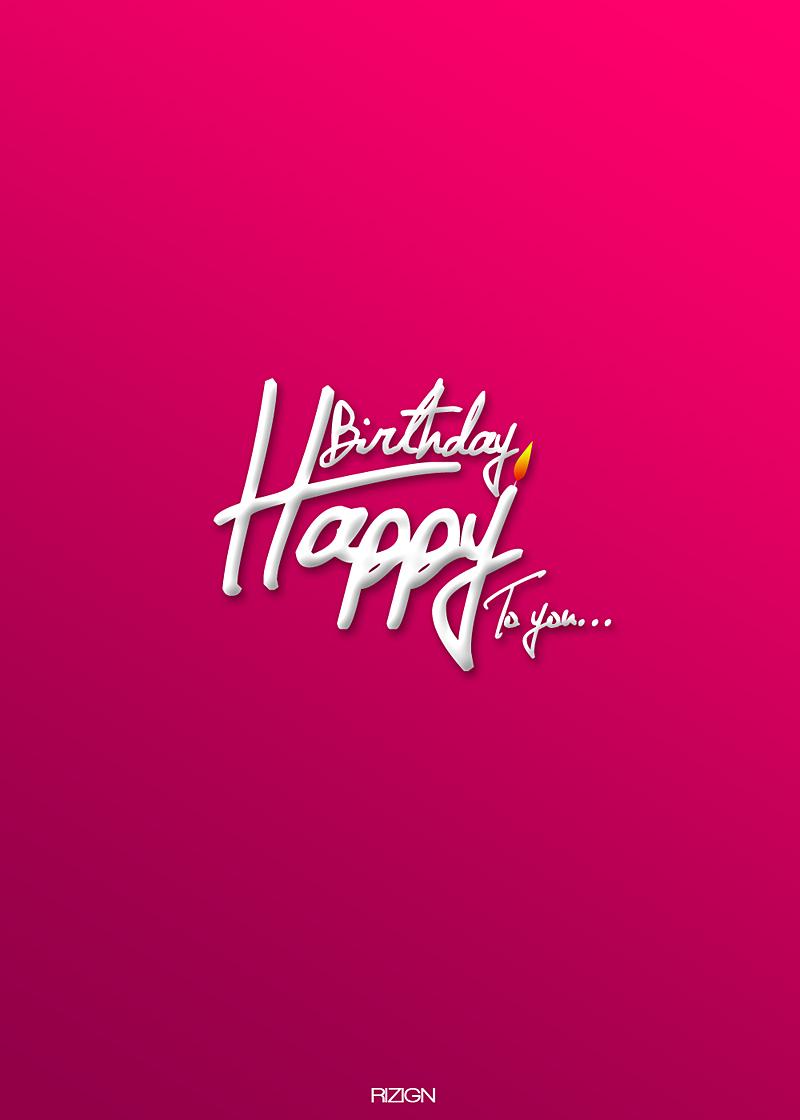 Happy Birthday by rizign