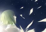 Nageki