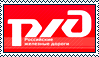 Russian Railways Stamp by Aniritak