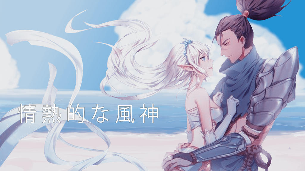 Yasuo X Janna Anime Style Wallpaper By KPPOnline
