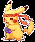COMMISSION: Pikachu