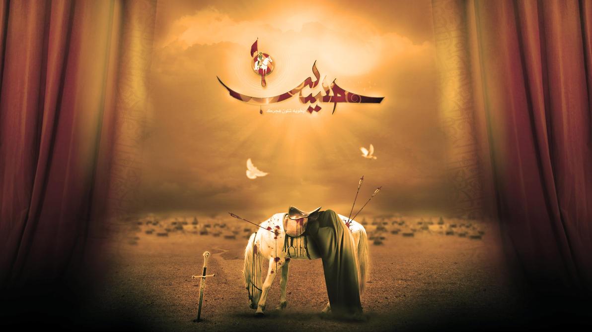 Hd wallpaper ya hussain - Ya Hussain Full Hd Wallpaper By Zaktech90