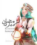 Silver Ramadan Small
