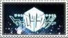 World Trigger Anime Stamp by SeiichiroYogaLBX21