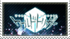 World Trigger Anime Stamp by SeiichiroYogaLBX21