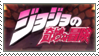 Jojo's Bizarre Adventure Anime Stamp