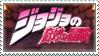 Jojo's Bizarre Adventure Anime Stamp by SeiichiroYogaLBX21