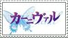Karneval Anime Stamp by SeiichiroYogaLBX21