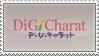 Di Gi Charat Anime Stamp by SeiichiroYogaLBX21