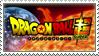 Dragon Ball Super Anime Stamp by SeiichiroYogaLBX21