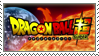 Dragon Ball Super Anime Stamp