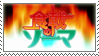 Food Wars Anime Stamp