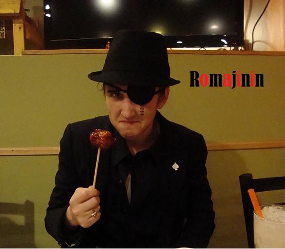 Romajinin's Profile Picture