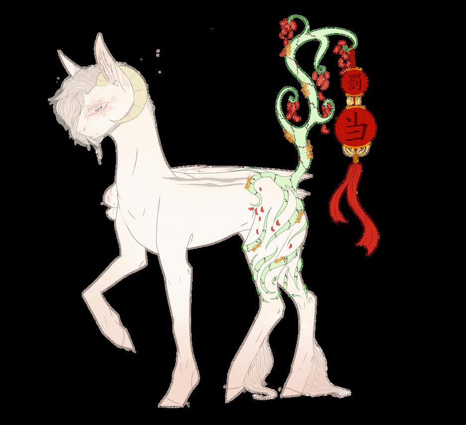 Fenrir (GUARDIEN SPIRIT OF WIND) by Vhilinyar