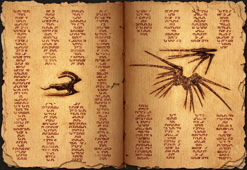 Book of G'Quan