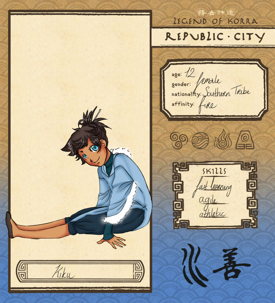 Republic City - Kiku by BunnyHomo