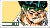 rohankin stamp by peachyes