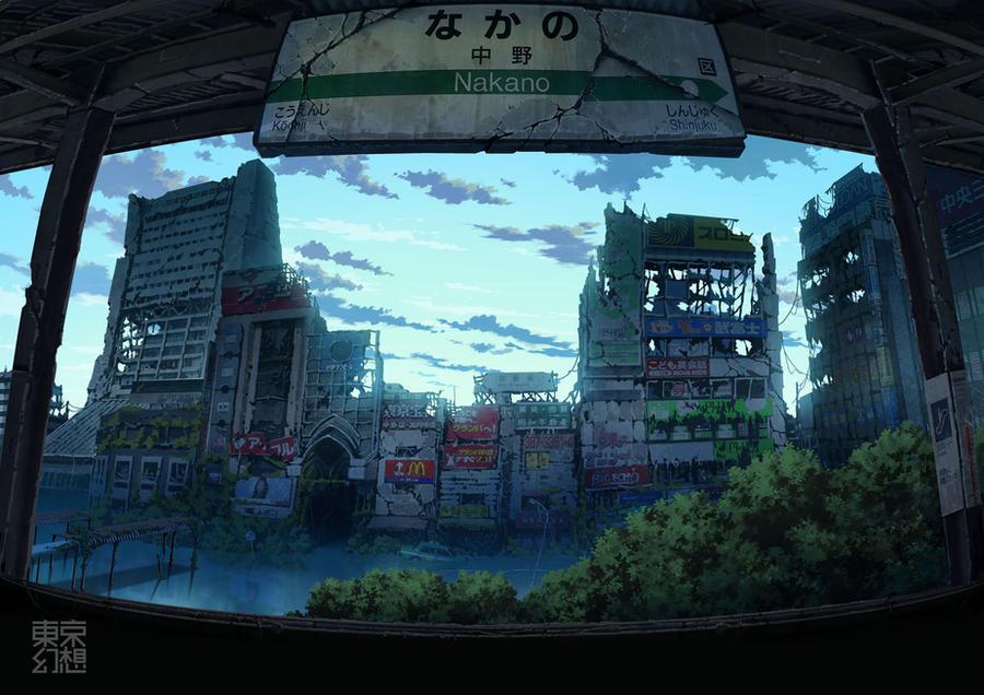NAKANO GENSO by tokyogenso