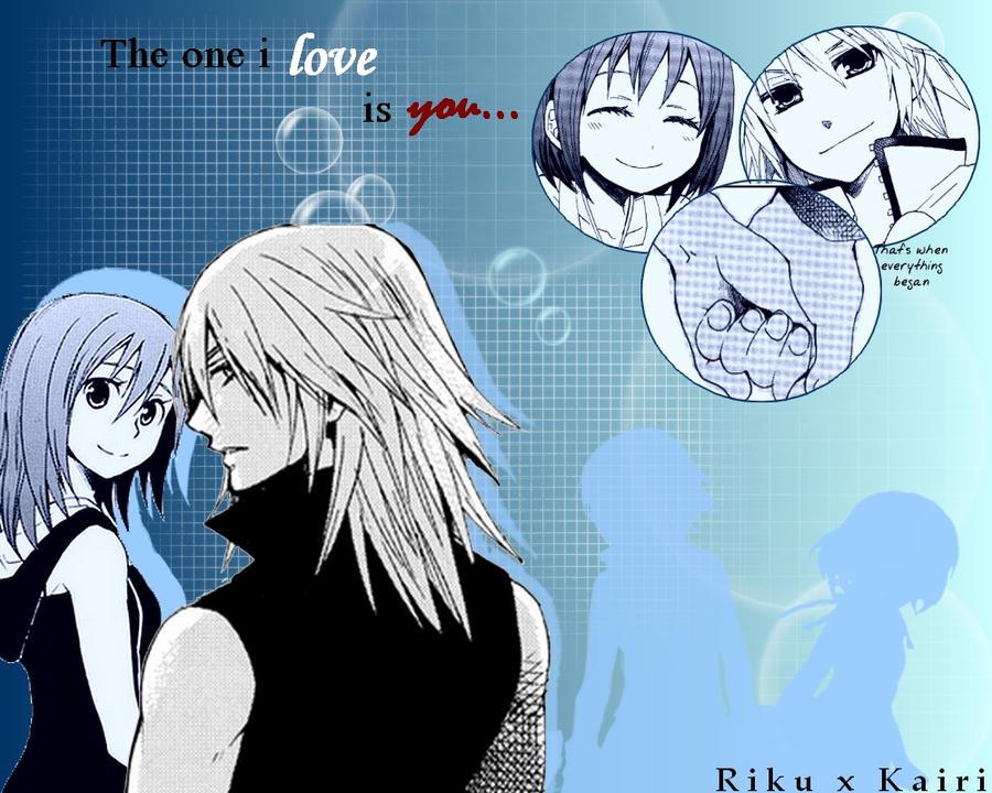 riku and kairi relationship