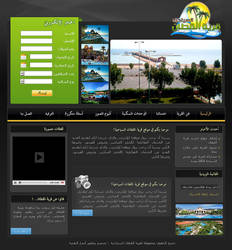 Qatan Website by designer-hassan