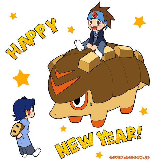 Happy New Year 2007 by hinatsu