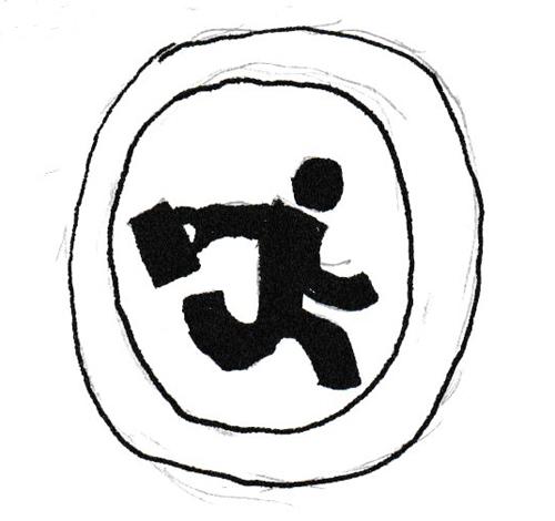 inktober__day_21___nerd_herd_logo__chuck