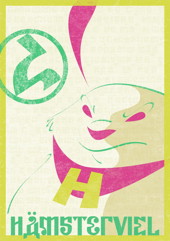Obey Hamsterviel by tymime