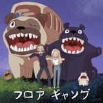 Floorgang Ghibli Style by CsillasArtBeats