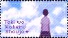 Toki wo Kakeru shoujo Stamp by Ru-x