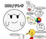 Boo want to be fighter in Smash Bros.