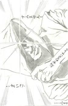 'Watashi ga warui deshita'