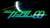 :: Stamp | Gundam 00 by mleko099