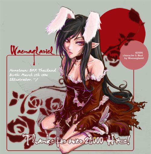 Waenaglariel's Profile Picture