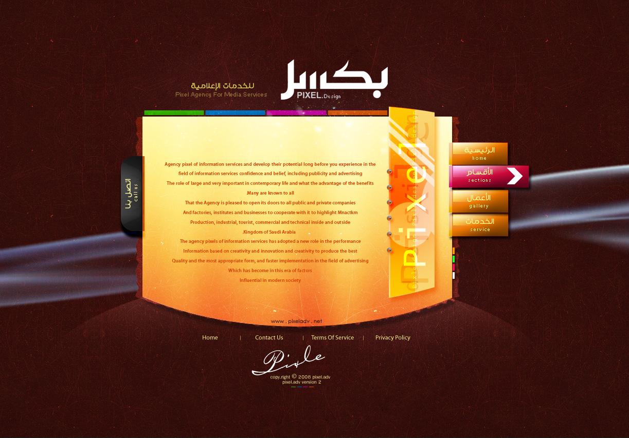 pixel site 2 by ibrahim-ksa