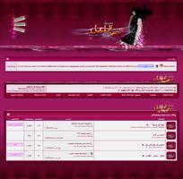 Ameer Forum by ibrahim-ksa