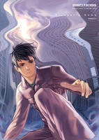 Strayer's Game Vol1 cover