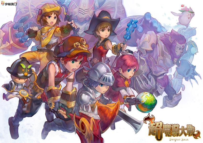 Fantasy Saga Online by Cushart