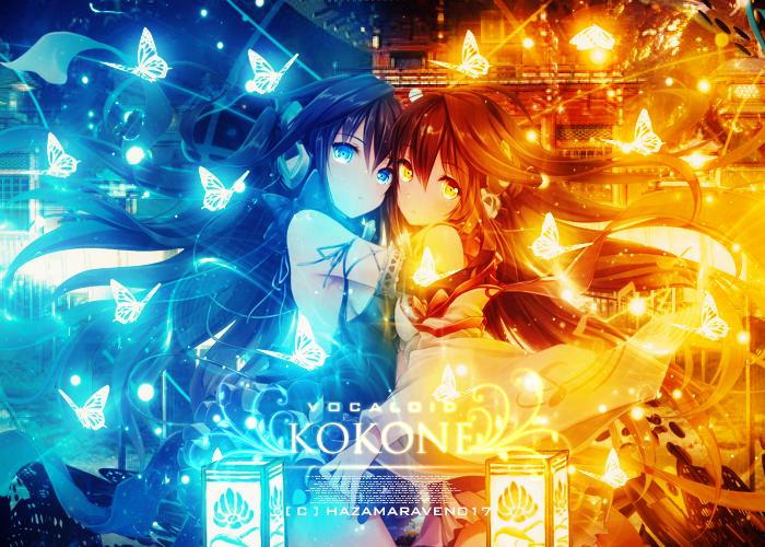 Vocaloid Kokone Vocaloid - Kokone by H...