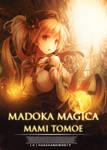 Madoka Magica - Mami Tomoe