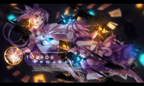 Touhou Project by HazamaRaven017