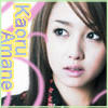 Kaoru Amane AKA Erika Sawajiri by gillie88