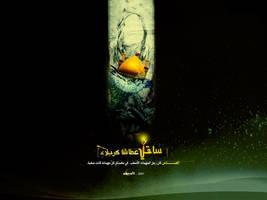 AbbaS by aamran