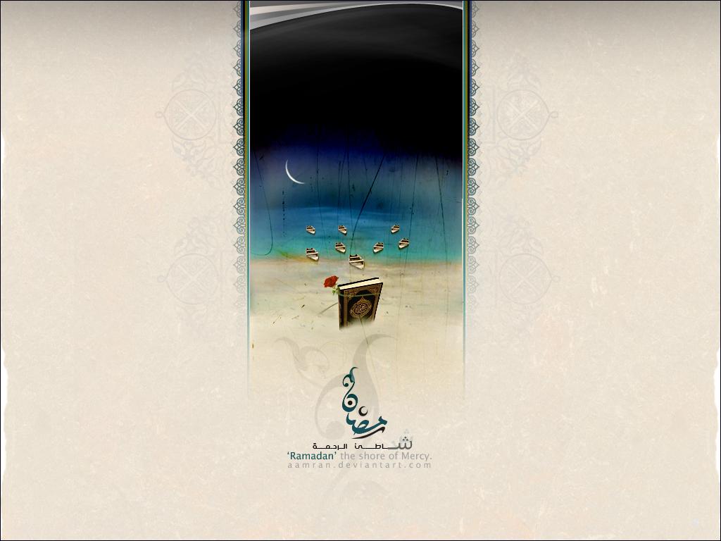 sha6a'a Al-ra7mah by aamran