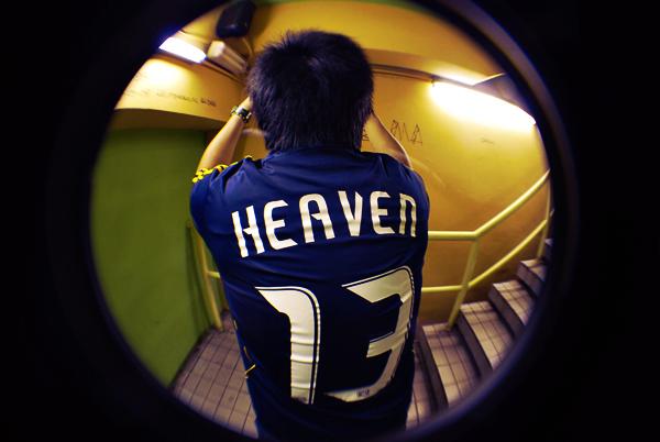 mynewjersey.. by Heaven-13